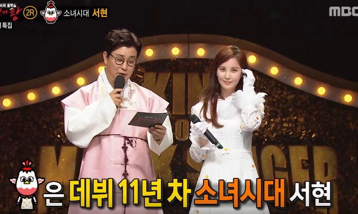 """Seohyun de Girls' Generation le manda un mensaje a los fans después de su presentación en """"King Of Masked Singer"""""""