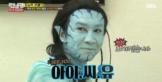 """Lee Kwang Soo se transforma (a regañadientes) en """"Kwangvatar"""" una vez más"""
