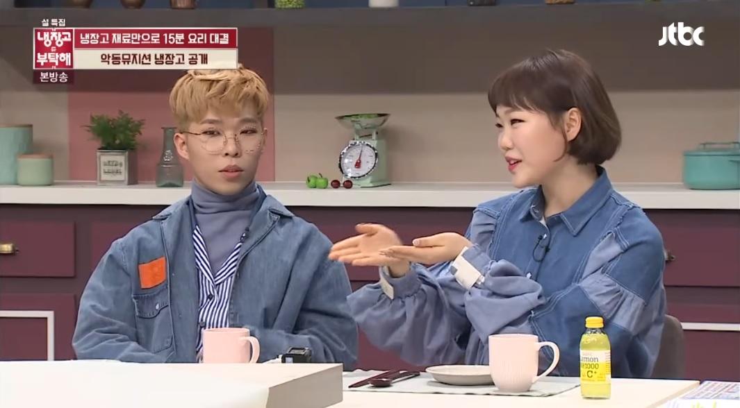 Akdong Musician hablan de forma divertida sobre las restricciones de citas que Yang Hyun Suk les establece