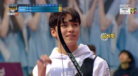 """Vernon de SEVENTEEN golpea perfectamente el ojo en la diana en """"2017 Idol Star Athletics Championships"""""""