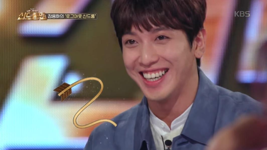 Jung Yong Hwa de CNBLUE revela su solitario estilo de vida en casa en un nuevo programa de variedades
