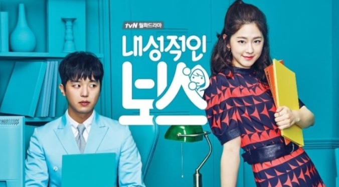 """""""Introverted Boss"""" de tvN toma en consideración las críticas de la audiencia y revisa el guión de los próximos episodios"""