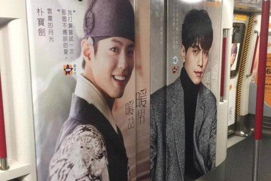 Este tren de metro de Hong Kong está absolutamente cubierto de estrellas de dramas coreanos