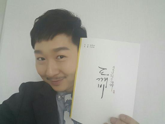 "El actor Kim Ki Doo de ""Goblin"" elogia la experiencia de la guionista Kim Eun Sook"