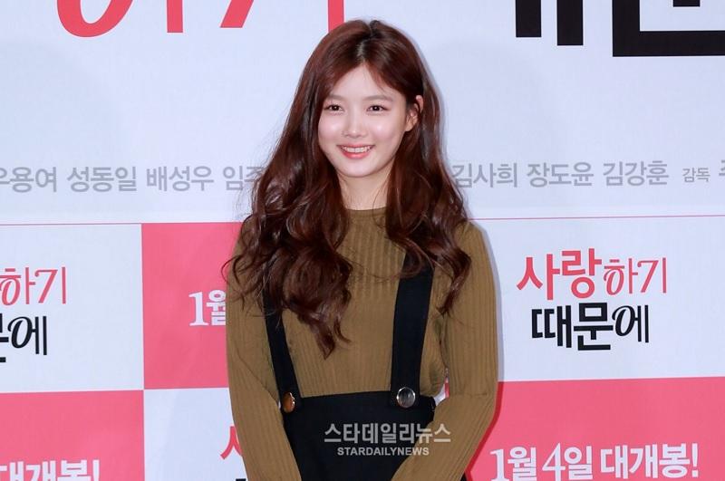Kim Yoo Jung hará su primera aparición en público después de su hospitalización