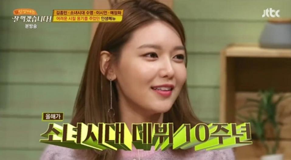 Sooyoung de Girls' Generation revela lo que desea lograr en el décimo aniversario desde el debut del grupo