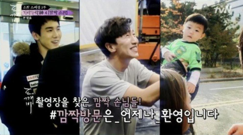"""El especial de """"Goblin"""" revela visitas sorpresas al set de Yoo Yeon Seok, Lee Kwang Soo y Daebak"""
