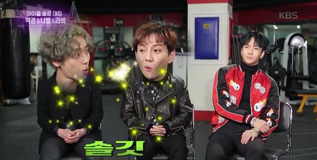 Ravi de VIXX sorprende a Niel y Park Kyung con su respuesta sobre lo positivo de promocionar en solitario