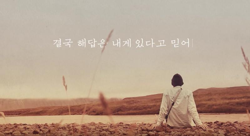 "Sunny Hill libera canción titulada ""Crossroads"" para su regreso"