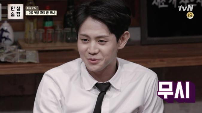 Yang Yoseob explica por qué no vale la pena preguntarle a los idols sobre su vida amorosa