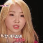 """Gong Minzy explica qué significa 2NE1 para ella y explica por qué aceptó unirse a """"Sister's Slam Dunk"""""""