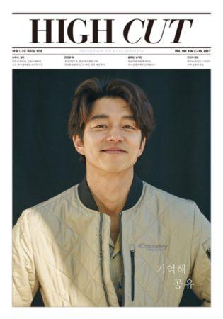 Gong Yoo se transforma en el perfecto novio de estilo casual