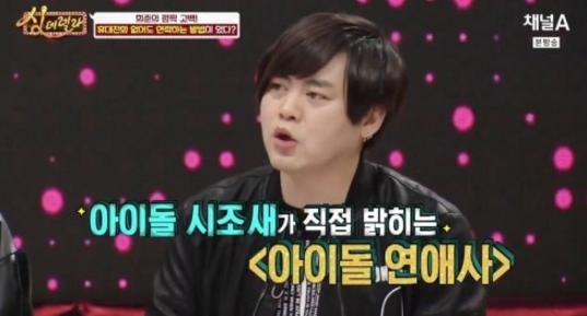 Moon Hee Joon revela los métodos que los idols usan (¿o al menos él usa?) para salir en secreto