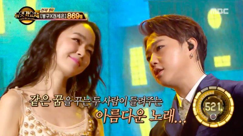 """""""Last Dance"""" de BIGBANG se transforma en un hermoso dueto interpretado por Kim Yoon Ah y su compañero en """"Duet Song Festival"""""""
