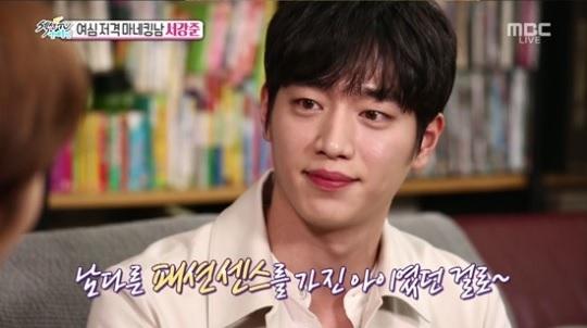 Seo Kang Joon revela con quién le gustaría actuar en el futuro