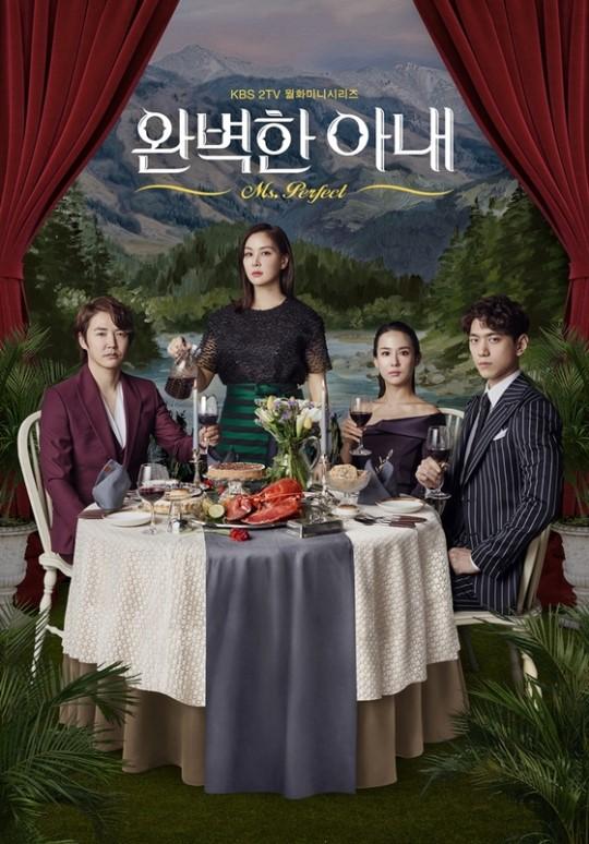 "El nuevo drama ""Perfect Wife"" desvela un misterioso póster"