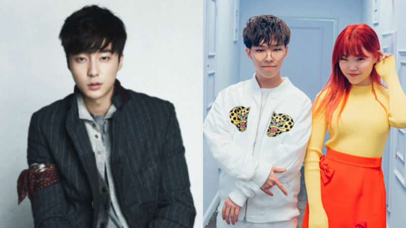 "Roy Kim y Akdong Musician aparecerán en ""2 Days & 1 Night"""