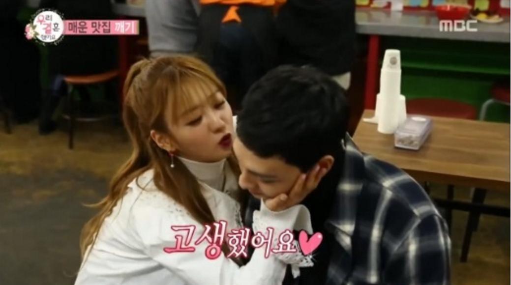 """Choi Tae Joon realiza su mejor esfuerzo para ganar un beso de Bomi de A Pink en """"We Got Married"""""""