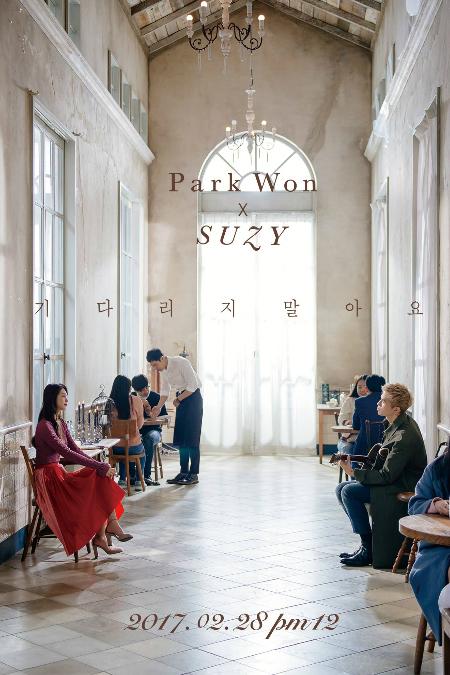 Suzy y Park Won comparten imagen teaser y detalles de su próxima colaboración