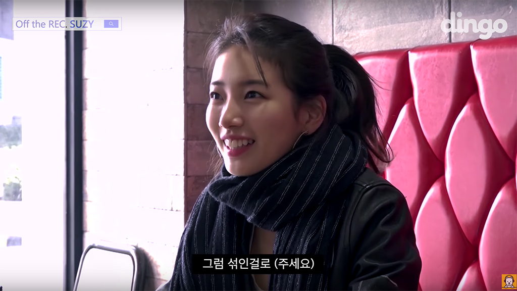 Suzy recuerda viejos tiempos y descubre porque fue escogida por JYP