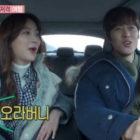 "Jung Hye Sung advierte bromista a Gong Myung sobre su ""hermano mayor"" Park Bo Gum"