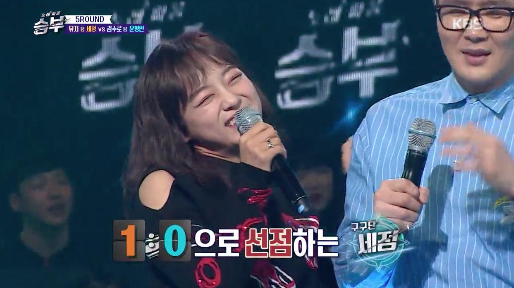 """Kim Sejeong de gugudan realiza una adorable presentación como arma secreta en """"Singing Battle"""""""