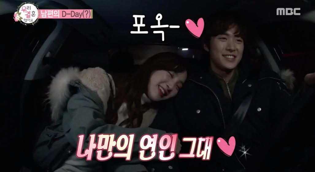 Gong Myung y Jung Hye Sung hacen que los espectadores se pregunten sobre sus verdaderos sentimientos