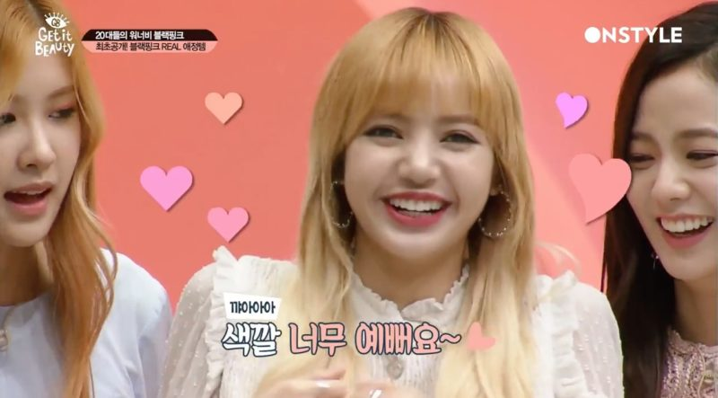 "Lisa de BLACKPINK es una verdadera amante del maquillaje en ""Get It Beauty 2017"""