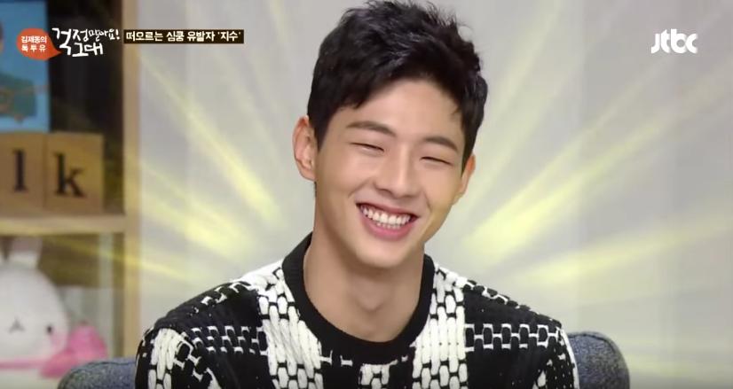 Ji Soo comparte razón por la que terminó convirtiéndose en actor
