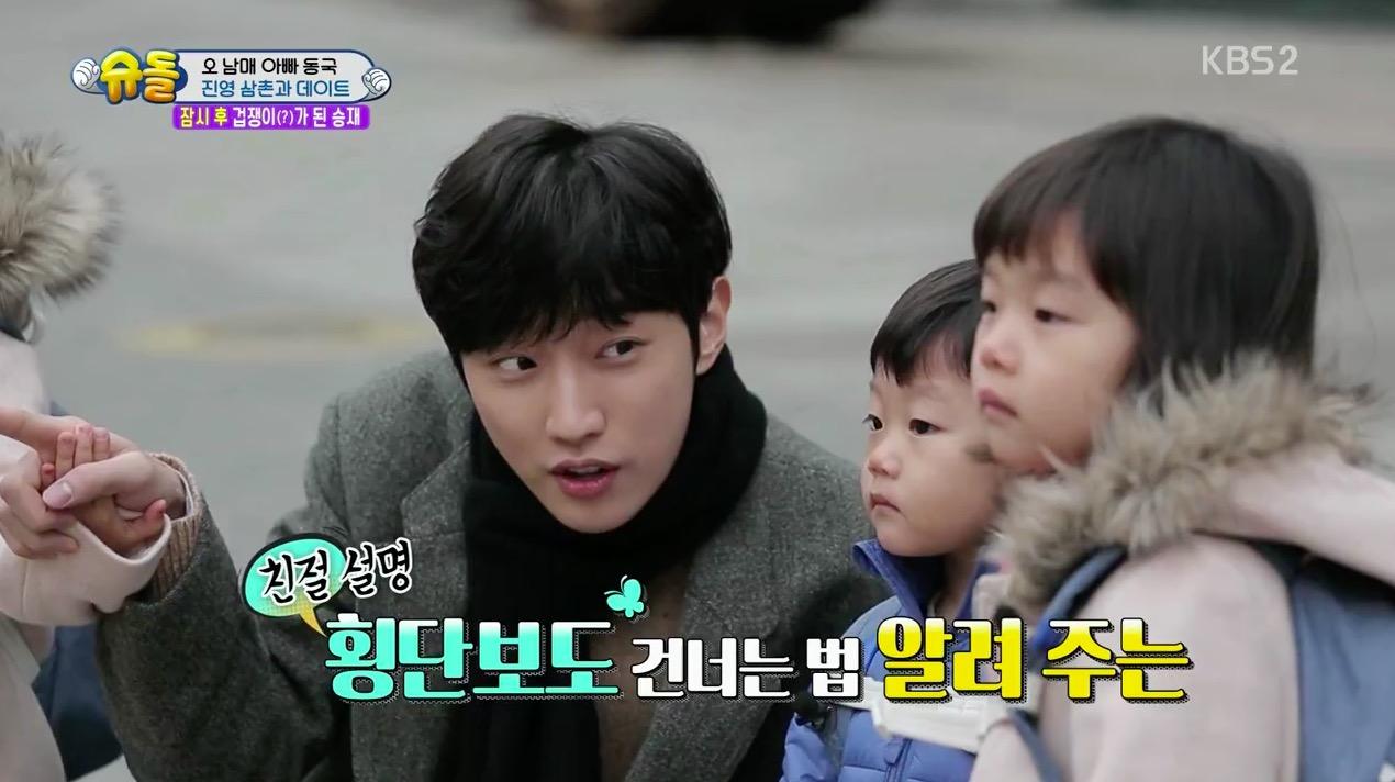 Jinyoung de B1A4 es un niñero dulce y cuidadoso para Daebak, Seol Ah y Soo Ah