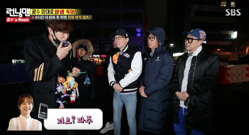 """Park Bo Young (+ un poco de """"trampa"""") ayuda a Lee Kwang Soo a escapar de otra misión fallida en """"Running Man"""""""
