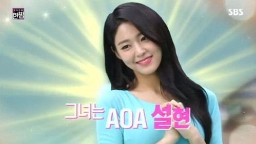 Seolhyun de AOA elige su activo más encantador y comparte sus secretos de belleza