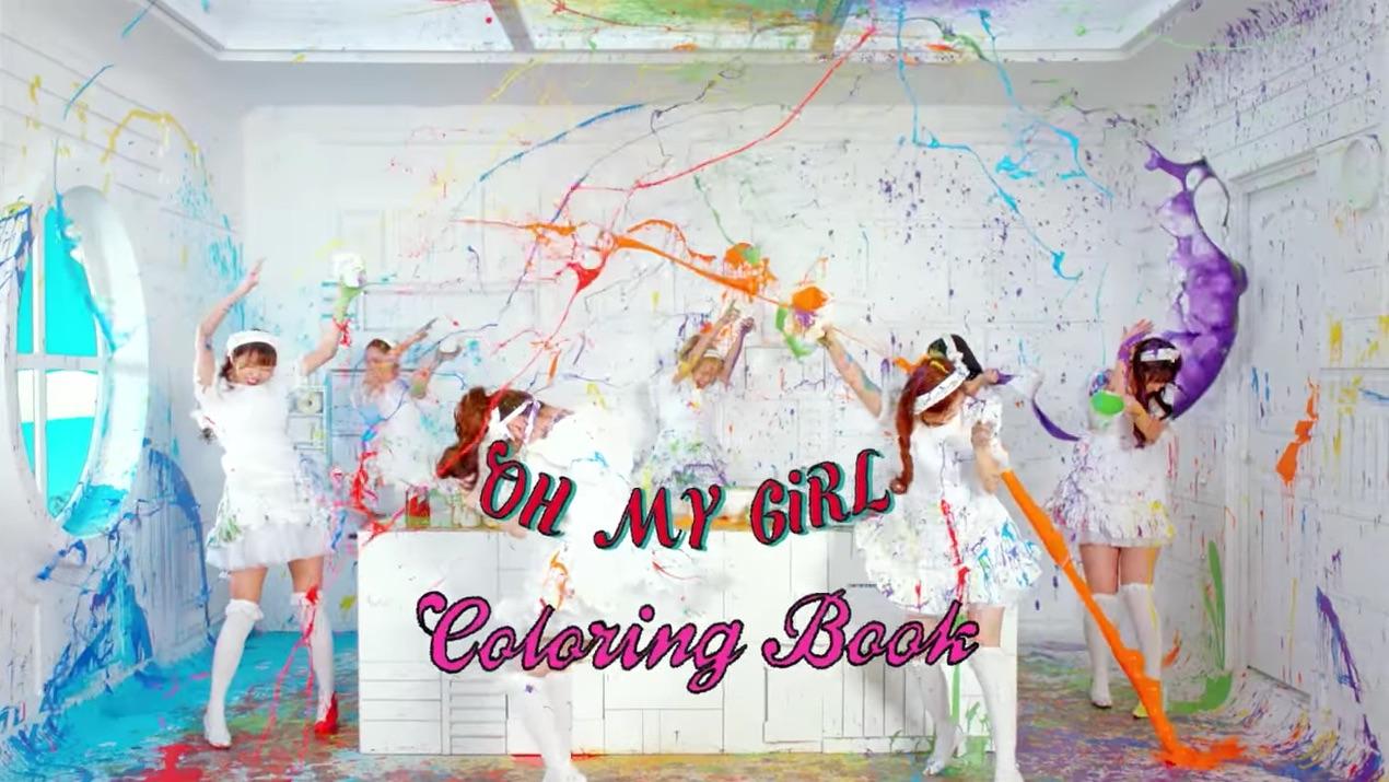 """[Actualizado] Las miembros de Oh My Girl iluminan la habitación con colores en nuevo MV teaser para """"Coloring Book"""""""