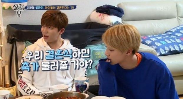 Soohyun de UKISS habla honestamente sobre cómo se sintió al enterarse del matrimonio de Eli