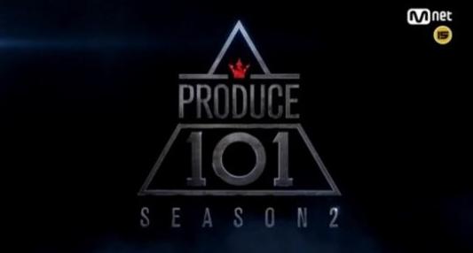 """El grupo proyecto de la segunda temporada de """"Produce 101"""" promocionaría por más tiempo que I.O.I"""