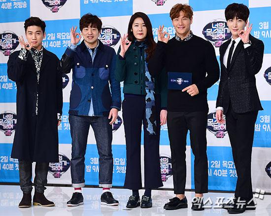 """Los MCs de """"I Can See Your Voice"""" quieren invitar a estrellas como BTS y Song Joong Ki"""