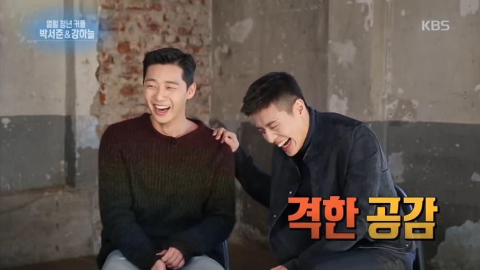 Park Seo Joon y Kang Ha Neul describen alegremente su recién descubierta química