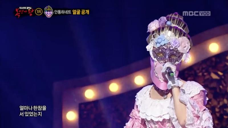 """Ex-integrante de grupo femenino realiza su primera presentación en solitario en """"King Of Masked Singer"""""""