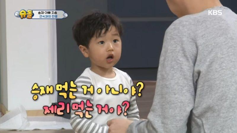 Seungjae intenta convencer adorablemente a su padre de que le dé bocadillos para perro