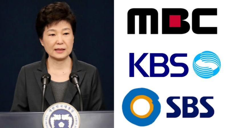 SBS, KBS y MBC hacen cambios en su programación regular de televisión para cubrir el veredicto sobre la acusación de la presidenta