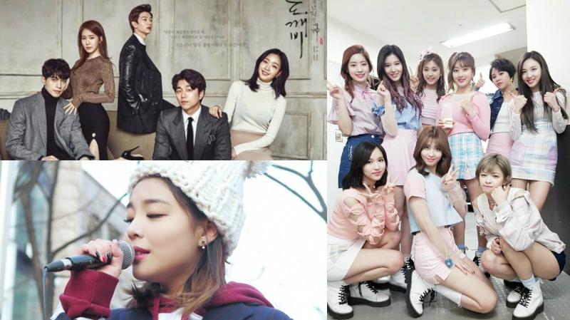 Ganadores de los 2017 Korea Cable TV Awards