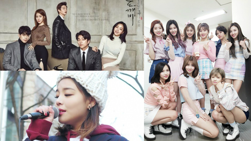 Ganadores de los 2017 Korea Cable TV Awards