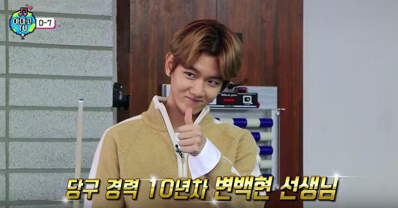 Baekhyun es el profesor de billar de EXO (o así lo dice) en el previo de Amigo TV