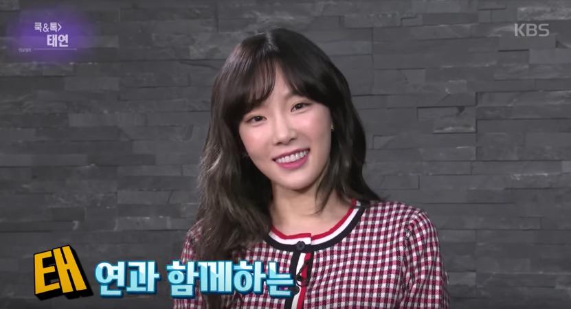 """Taeyeon revela cómo las integrantes de Girls' Generation reaccionaron a sus imágenes teaser de """"I Got Love"""""""