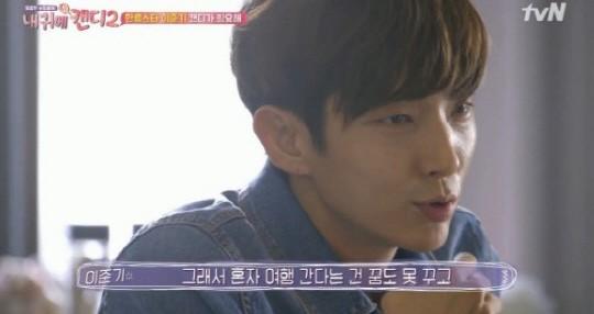 Lee Joon Gi confiesa que odia estar solo y corrige conceptos erróneos sobre su personalidad