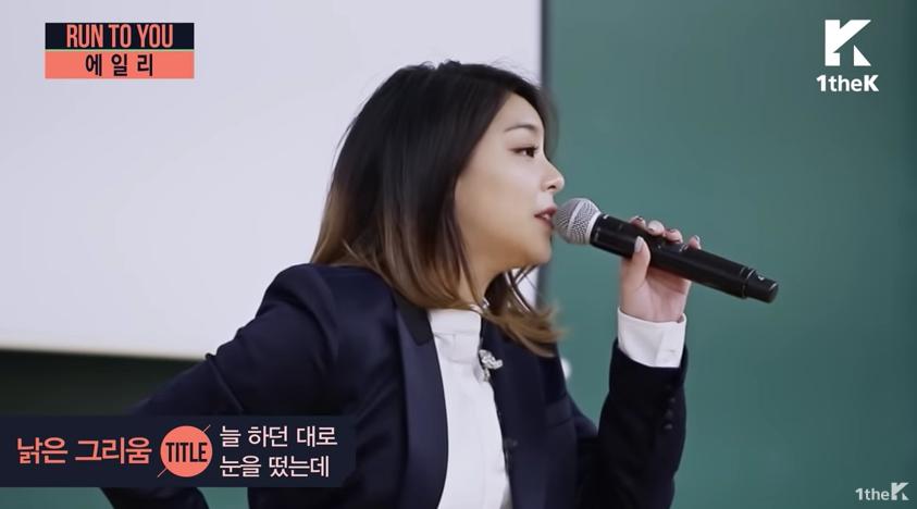 Ailee sorprende a estudiantes universitarios con presentación sorpresa