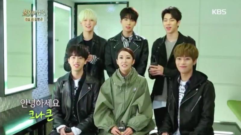 """KNK hace equipo con la cantante veterana Kim Wan Sun para una emocionante presentación en """"Immortal Songs"""""""