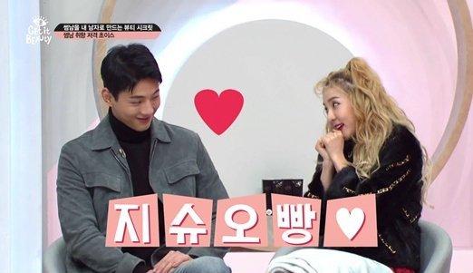 """El actor Ji Soo no puede dejar de sonreír mientras Sandara Park derrite su corazón en """"Get It Beauty 2017"""""""