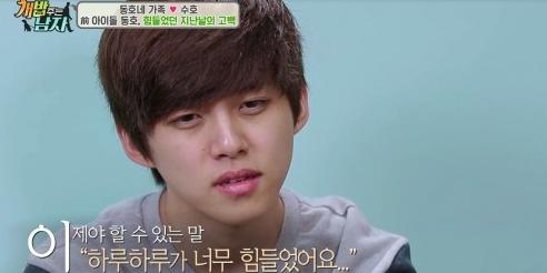 Dongho se sincera sobre por qué tomó la difícil decisión de dejar U-KISS