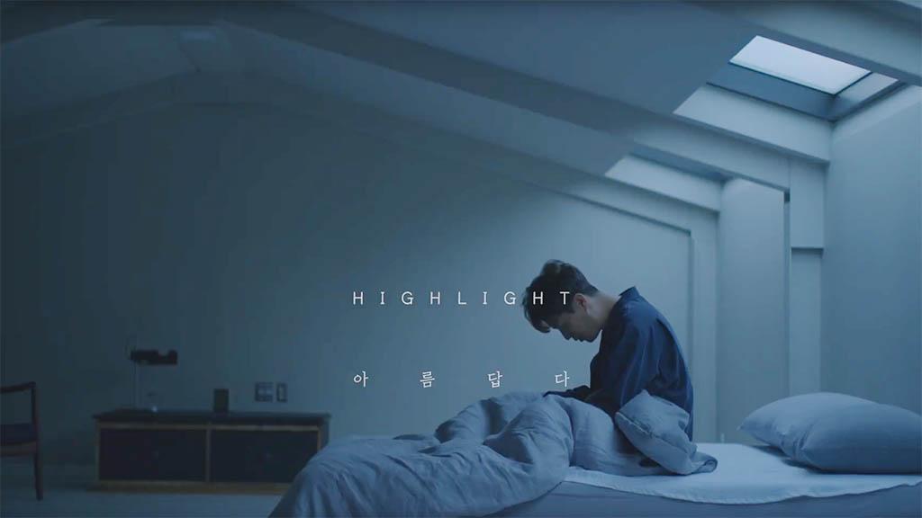 """Highlight regresa con el pre-lanzamiento de """"It's Still Beautiful"""" antes de su """"Debut"""""""